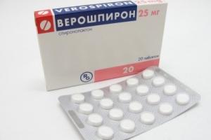 Верошпирон цена и наличие в аптеках