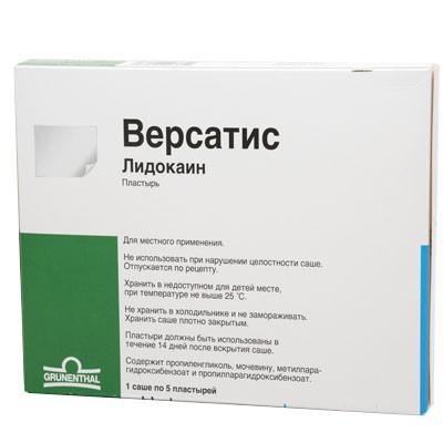 Версатис цена и наличие в аптеках