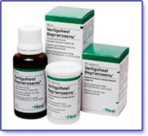 Вертигохеель цена и наличие в аптеках