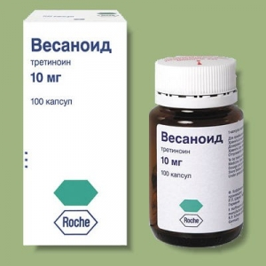 Весаноид цена и наличие в аптеках