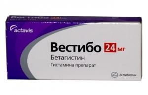 Вестибо цена и наличие в аптеках