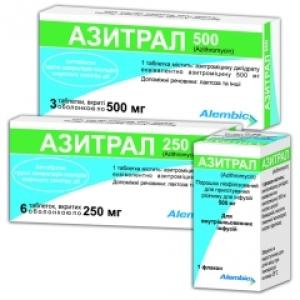 Азитрал цена и наличие в аптеках