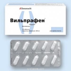 Вильпрафен цена и наличие в аптеках