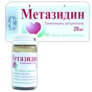 Метазидин инструкция по применению
